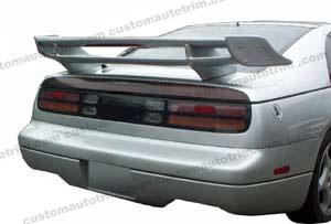1990-1997 Nissan 300ZX  Spoiler